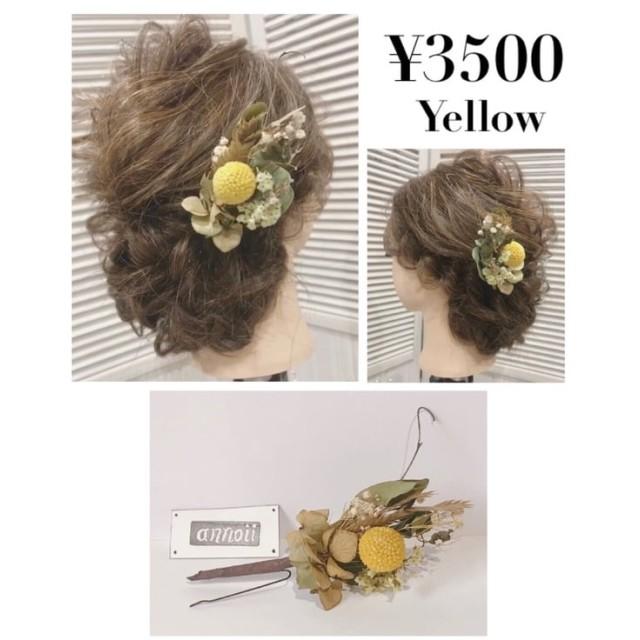 成人式・ブライダルヘアアクセサリーyellow¥2500
