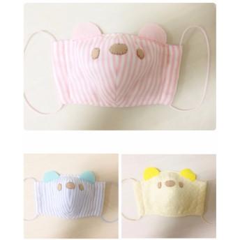 4重ガーゼくまちゃんマスク(Sサイズ)