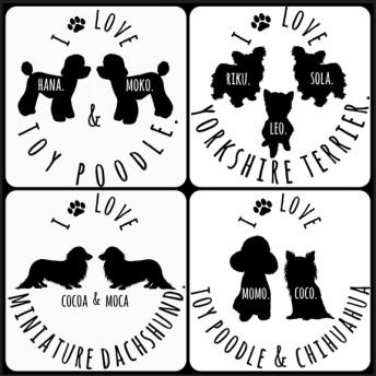 多頭飼い(単体もあり)オーダーデザイン☆オリジナル☆手描き風フォントがかわいい愛犬のお名前入りステッカー☆『多頭飼い』☆ カーステッカー ☆ ペット ステッカー ☆ 名入れ Hachi8sticker