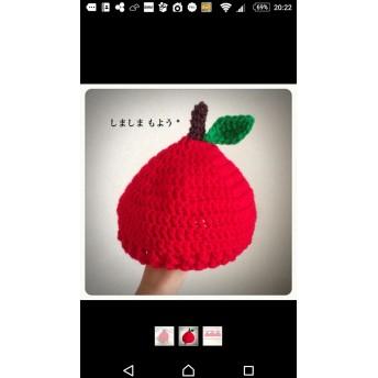 赤りんごのどんぐり帽子