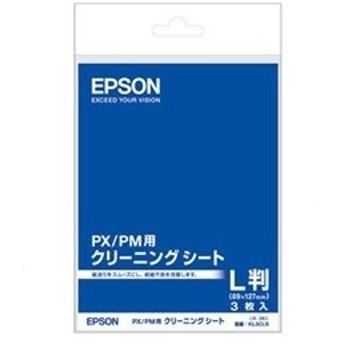 EPSON インクジェットプリンター用 クリーニングシート/L判/3枚入 KL3CLS