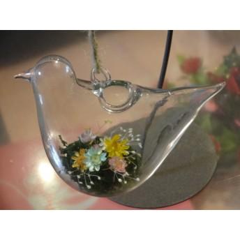 鳥のハンギングガラス 湿度花(湿度で開閉するドライフラワー)