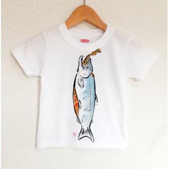 手描きTシャツ 新巻鮭 名入れ可能