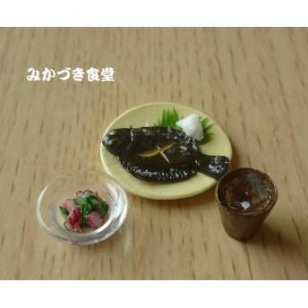 ミニミニ焼酎のロックと肴(11)