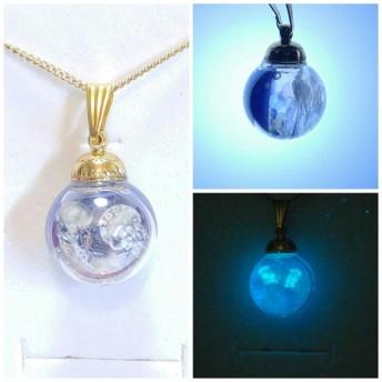 1本限定/夜光:偏光/光るクラゲ ・シャボン玉ガラスドーム16㍉玉・スノードーム・3層・青/ネックレス