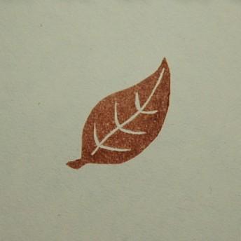 葉っぱのはんこ