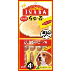 いなばペットフード INABA ちゅ~る とりささみ ビーフ味 14g×4本 D-103