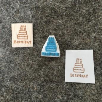 スケジュールにぴったり!BIRTHDAY