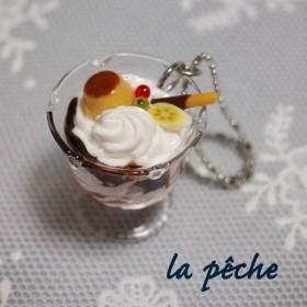 チョコレート×プリンパフェ P016