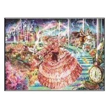ジグソーパズル ファンタジックアート シンデレラ物語 1000ピース(11-415)[エポック]《取り寄せ※暫定》