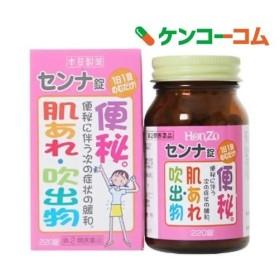 (第(2)類医薬品)本草 センナ錠 ピンク ( 220錠 )/ 本草
