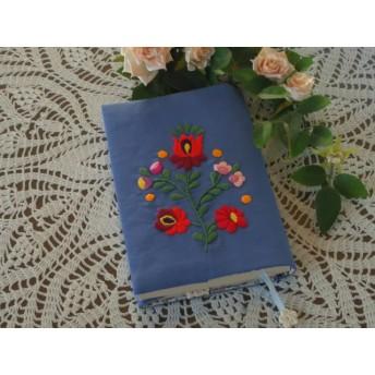 マチョー ハンガリー刺繍のブックカバー(文庫本サイズ)