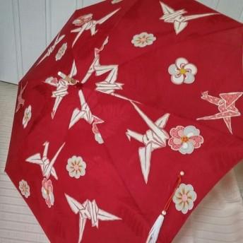 ヴィンテージ着物の日傘です