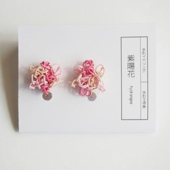 水引イヤリング 紫陽花(ピンク)中 ※ピアス可