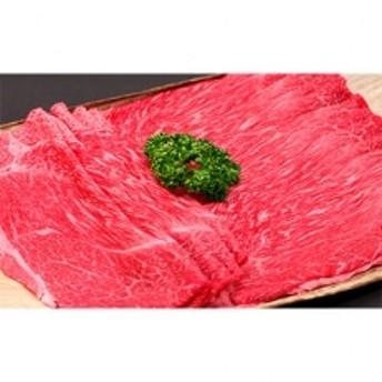 純近江牛すき焼き・しゃぶしゃぶ用モモ肉スライス 1kg