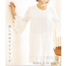 [マルイ]【セール】袖のボリュームと明るい印象のワンピースドレス/サワアラモード(sawa a la mode)