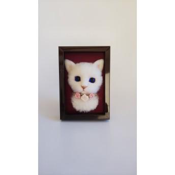 羊毛フェルト*白猫ちゃんフレーム