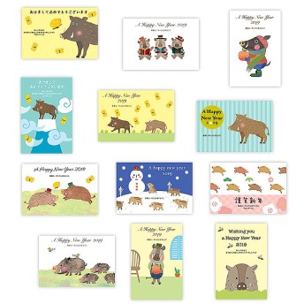 セブンオレンジ 2019いのしし年賀状 オリジナルポストカード12種類12枚入り (写真用光沢年賀葉書印刷タイプ)