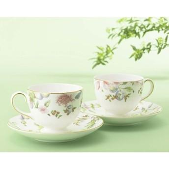 [ウェッジウッド]スウィートプラム ペアティーカップ&ソーサー(リー) 洋食器・グラス