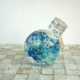 まぁるいボトルHerbarium*cool blue*1*