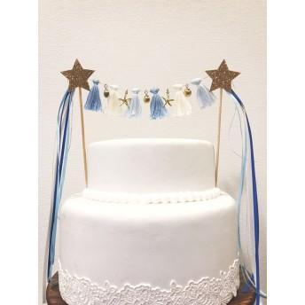タッセルガーランドケーキトッパー《ブルー×マリン》