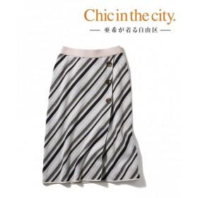 [マルイ]【セール】【亜希さん着用】レジメンタルストライプニットスカート(検索番号S59)/自由区 S(JIYUKU S)