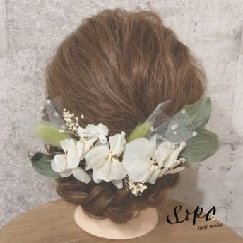 ウェディング ブライダル 成人式 和装 髪飾り ヘッドアクセ ヘアアクセ グリーン