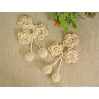 手編みモチーフ(お花とボンボン)2個セット