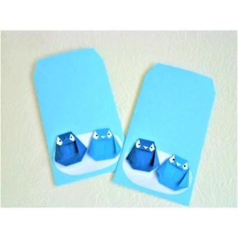 ペンギンの折り紙ぽち袋*6枚組