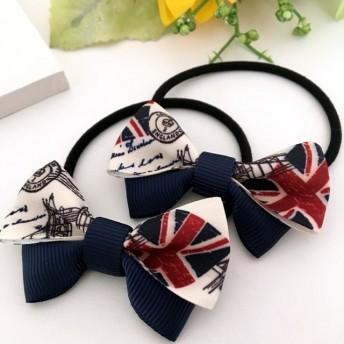 イギリスフラッグ柄リボンのヘアゴム 紺色 オシャレ 2本1セット