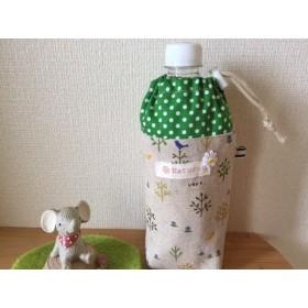 ペットボトルカバー*ガーデン グリーン