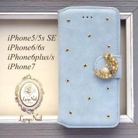 99e7211c87 ... ビジューお月様ムーンスターが煌めく☆ネイビースエード手帳型ケース. ¥6,000. 1.0%(55P).  【iPhoneX・8・7・6/6s・5/5sSE】パール