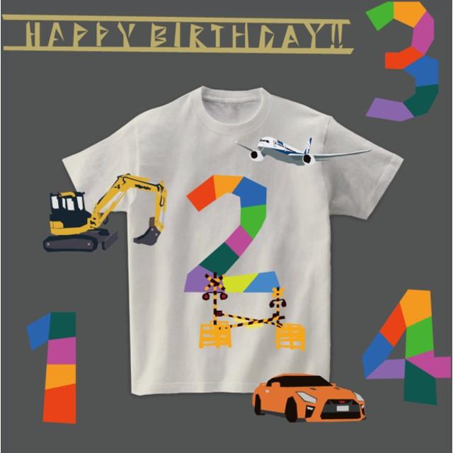 13be7a4087e7c 数字Tシャツ-お好きな数字とモチーフを組み合わせてオリジナルに ...