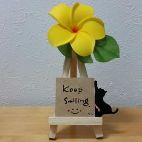 Keep Smiling. イーゼル付
