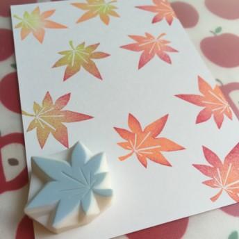【再販】秋の紅葉はんこセット。