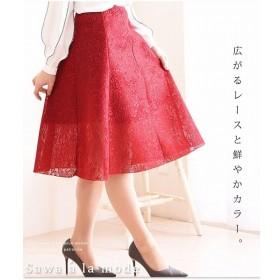 [マルイ]【セール】総レースの鮮やかなフレアスカート/サワアラモード(sawa a la mode)