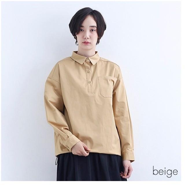 [マルイ] ストレッチコットン裾絞りプルオーバー1719-0720/メルロープラス(merlotPLUS)
