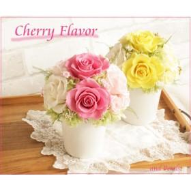 チェリーピンクのアレンジメント Cherry Flavor(チェリーフレイバー)A079