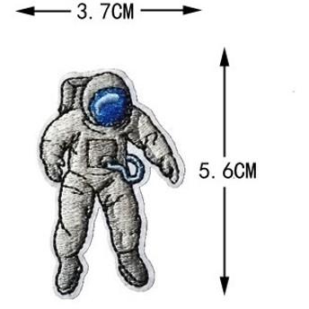 宇宙飛行士 ワッペン アイロン対応 2枚入り