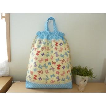 カラフルリボンと水色水玉のお着替え袋