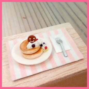 ミニチュア☆スマイルパンケーキ