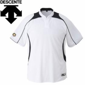 メール便対応 デサント ベースボールシャツ DB-110B-SWBK