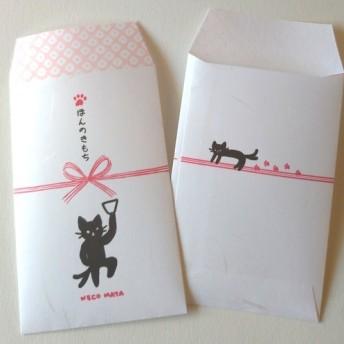 猫又ぽち袋水引
