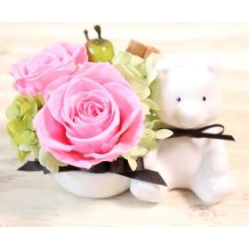 ピンクのバラをかかえた森のくまさん(プリザーブドフラワー)