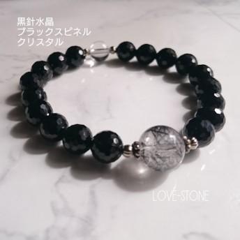 ブラックスピネル☆ キラキラ128面cut ブラックルチル 黒針水晶 パワーストーンブレスレット