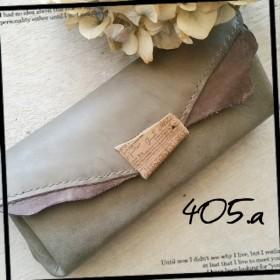 ミリタリー風グレーカーキ&ヴィンテージダークブラウンのダブルフラップ長財布