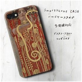 『グスタフ クリムト ヒュギエイア』スマホケース レトロ 絵画 人気 iPhoneX XS