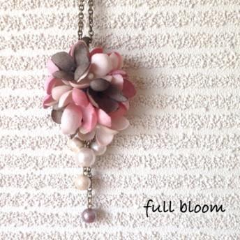 紫陽花ネックレス スモーキーピンク