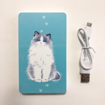 可愛い猫のモバイルバッテリー ラグドール お色は全12色 受注生産