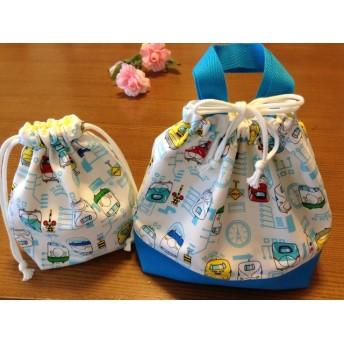 入園入学2点 お弁当袋 コップ袋 新幹線 巾着袋